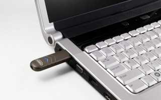 Как сделать запуск ноутбука с флешки
