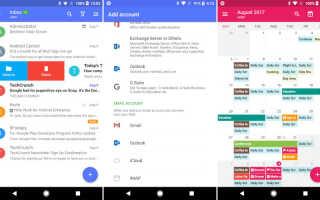 Создать электронную почту на телефоне бесплатно андроид