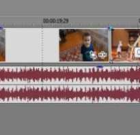 Как обрабатывать видео в sony vegas