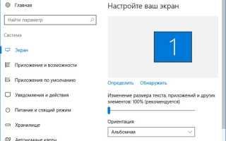 Как уменьшить иконки в браузере