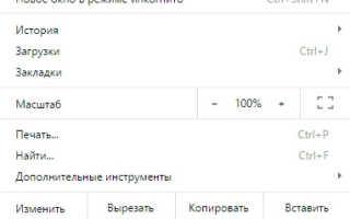 Как установить тему в браузере