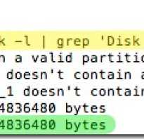 Добавление диска в linux
