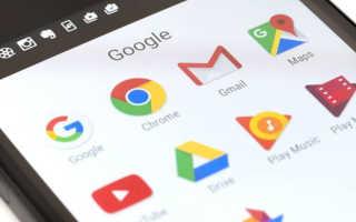 Настройка безопасности гугл аккаунта