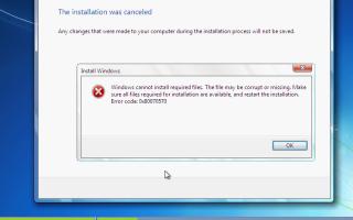 Ошибка 0x80070570 как удалить файл