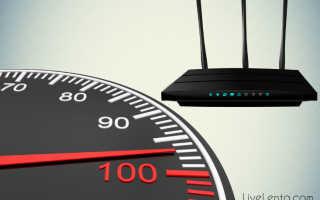 Как повысить скорость интернета через wifi