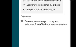 Приложение магазин для windows 10 скачать бесплатно