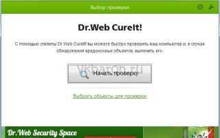 Проблемы с доступом вконтакте