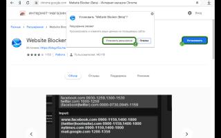 Как заблокировать сайты в яндекс браузере