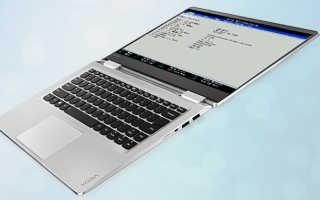 Как переустановить биос на ноутбуке lenovo