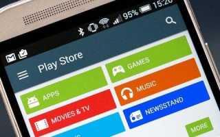 Как опубликовать приложение в google play бесплатно