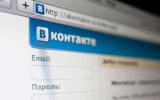 Вконтакте не грузит
