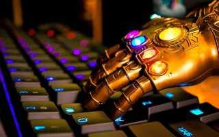 Как включить linux