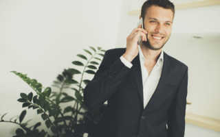 Как настроить переадресацию звонков