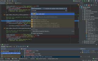 Python в linux