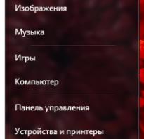 Azbuka7 ru обучающие курсы бесплатно windows 7