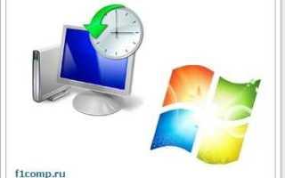 Как восстановить ноутбук в безопасном режиме