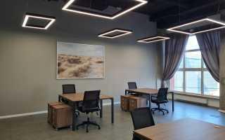 Каквыбрать офис длябизнеса