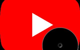 Виснет видео на ютубе