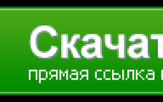 Sp flash tool на русском скачать бесплатно