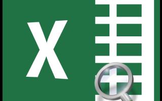 Функция индекс в excel примеры