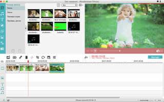 Из видео сделать фото приложение