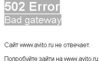 Ошибка при запуске сайта