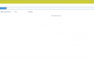 После перезагрузки открывается браузер