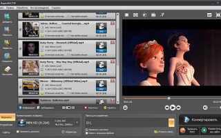 Как выбрать формат видео