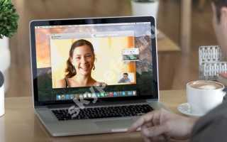 Как звонить по скайпу видео