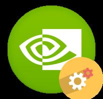 Регулировка параметров изображения для видео nvidia