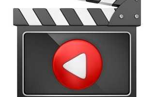 Видео как удаляют