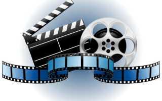 Соединить куски видео онлайн
