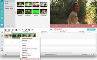 Как улучшить качество видео до 1080p