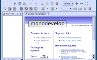 Разработка на c под linux