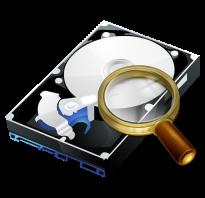 Проверка диска через биос