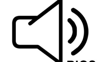 Как проверить звук в биосе