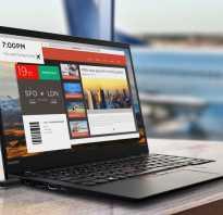 Ноутбук с возможностью установки ssd