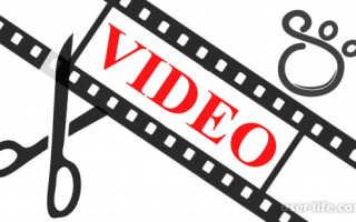 Как улучшить качество видео в filmora