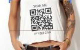 Qr код сканер для андроид скачать бесплатно