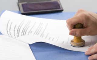 Особенности нотариального перевода документов