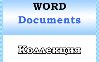 Word documents add