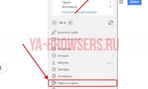 Файл с паролями яндекс браузер