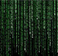 Стандарты языков программирования