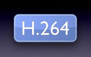Проигрыватель видео h 264 скачать бесплатно