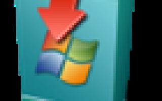 Как узнать ключ майкрософт офис 2020