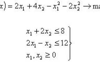 Квадратичное программирование онлайн калькулятор