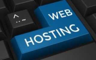 Преимущества покупки веб-хостинга вместе с доменом у Cityhost
