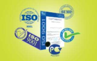 Сертификация ISO 27701: c чего начинается безопасность?