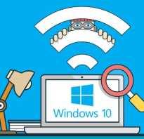 Подключение к скрытой сети wifi