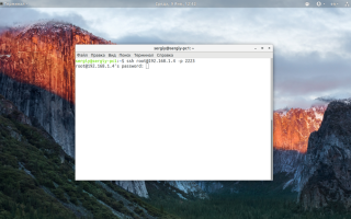 Подключение к серверу linux